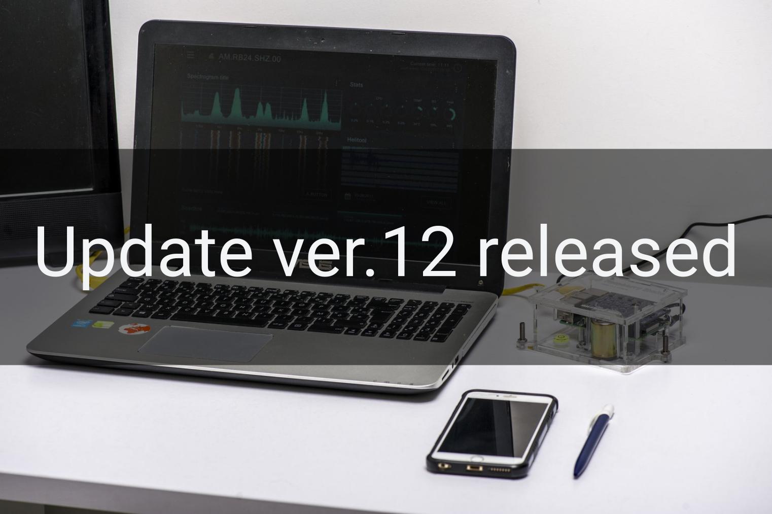 Update ver.12 released